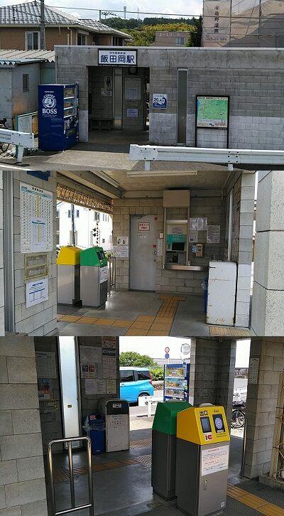 伊豆箱根鉄道大雄山線a24