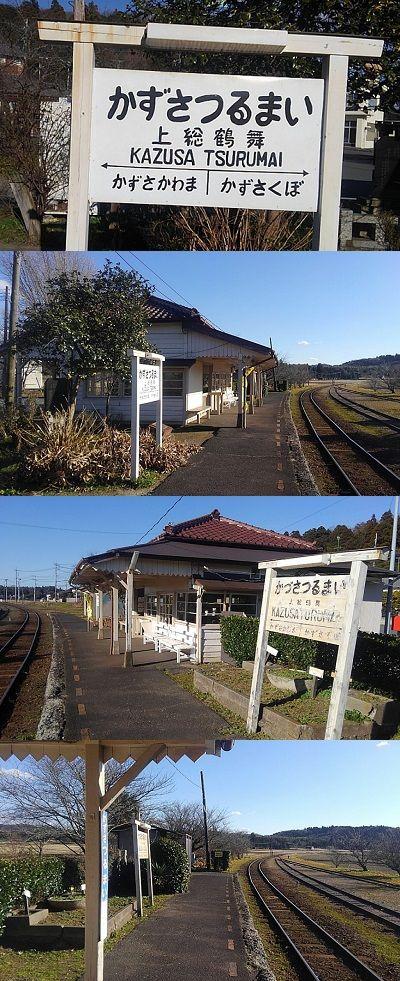 小湊鉄道77