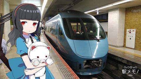 25_うらら_列車01