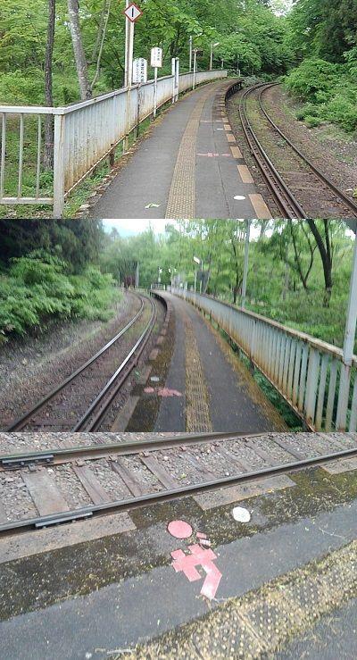 会津鉄道会津線a79