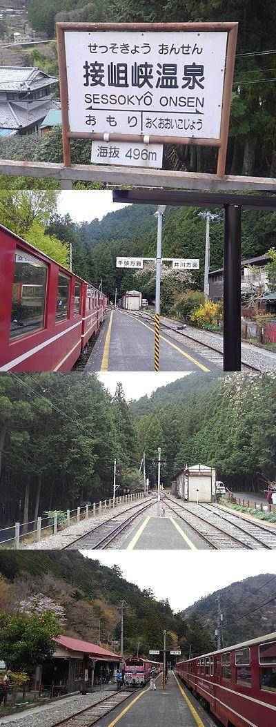 大井川鐵道井川線75