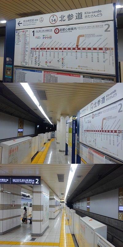 東京メトロ副都心線14