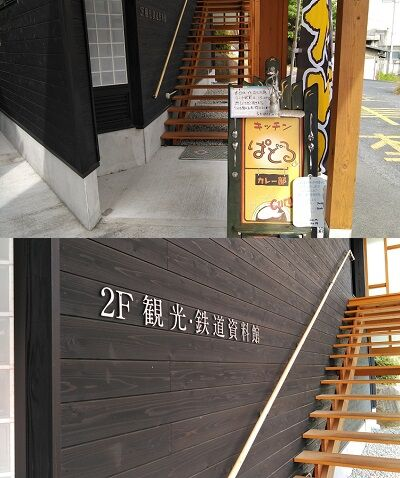錦川鉄道b64