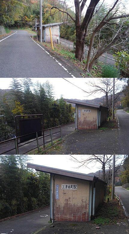 三江線c32
