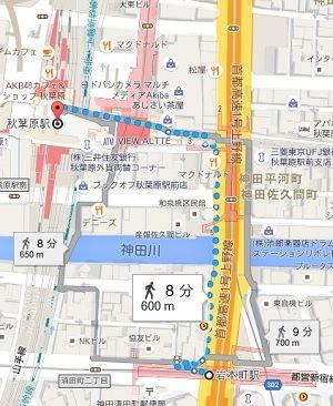 都営新宿線41