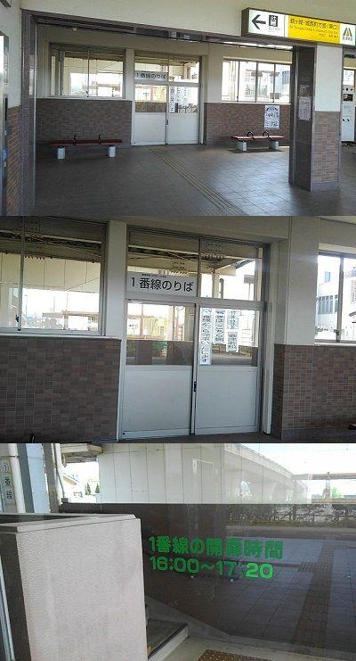 会津鉄道会津線c21