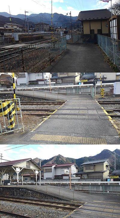 秩父鉄道a61