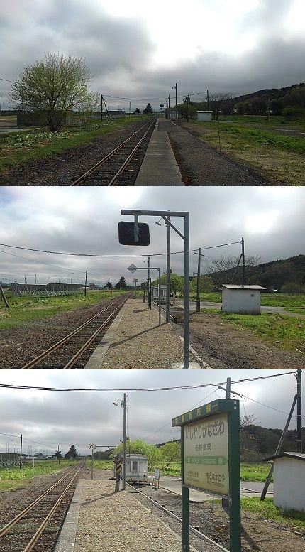札沼線38