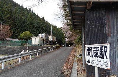 大井川鐵道井川線96