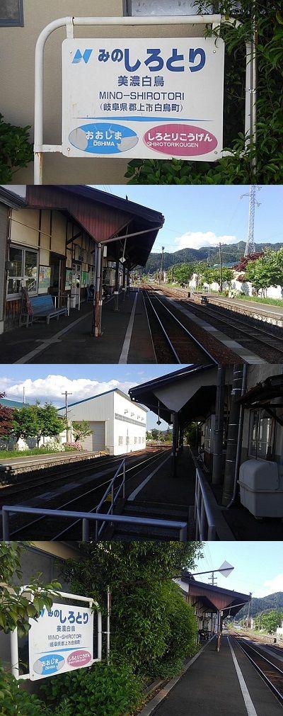 長良川鉄道b35
