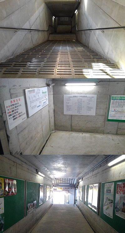 野岩鉄道a31