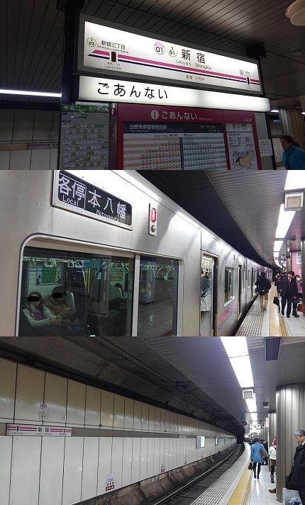 都営新宿線56
