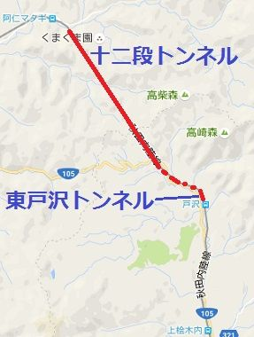 秋田内陸縦貫鉄道25