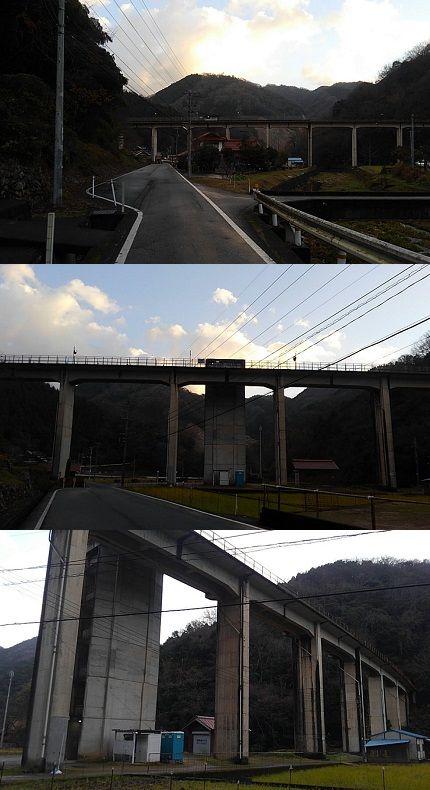 三江線a36