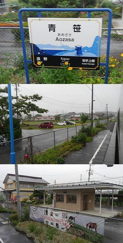 釜石線30