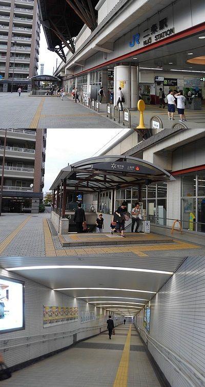 京都市営地下鉄東西線66