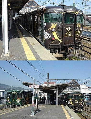信楽高原鉄道a19