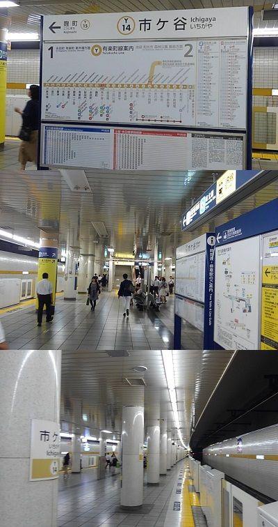 東京メトロ有楽町線84