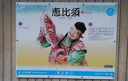 三江線c38