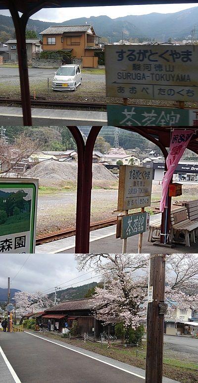 大井川鐵道大井川本線35