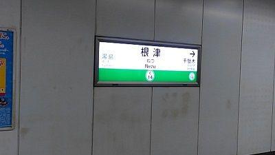 東京メトロ千代田線40
