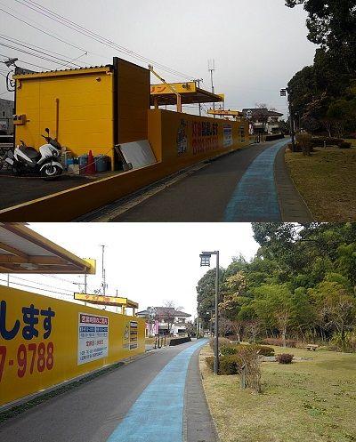 勝田線49