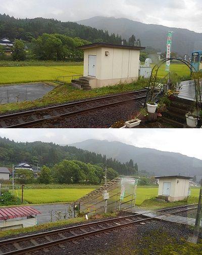 秋田内陸縦貫鉄道22