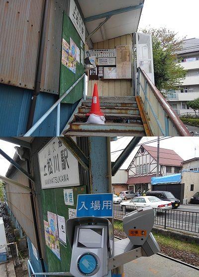 福島交通飯坂線33