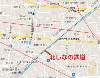 長野電鉄長野線40