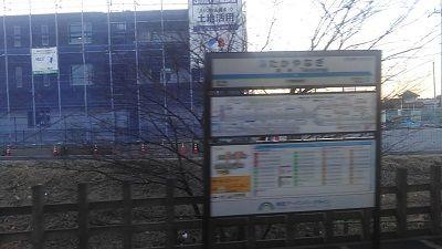 東武野田線16