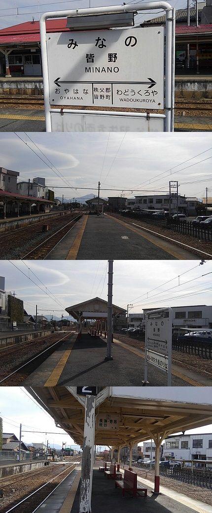 秩父鉄道b40