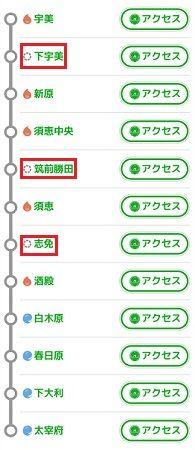 勝田線65
