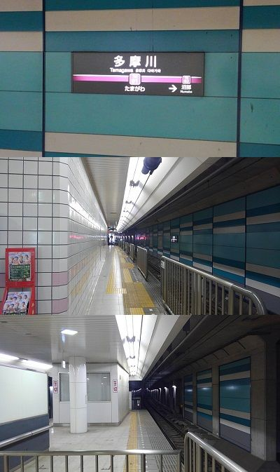 東急多摩川線02