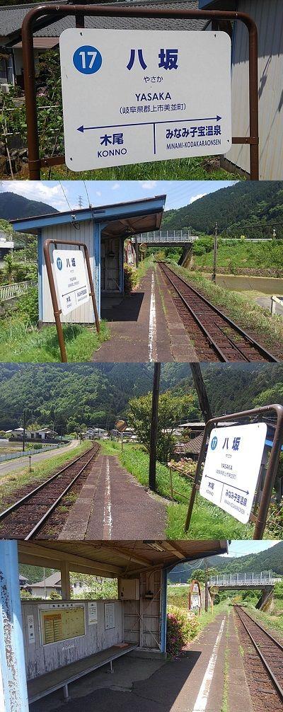 長良川鉄道a14