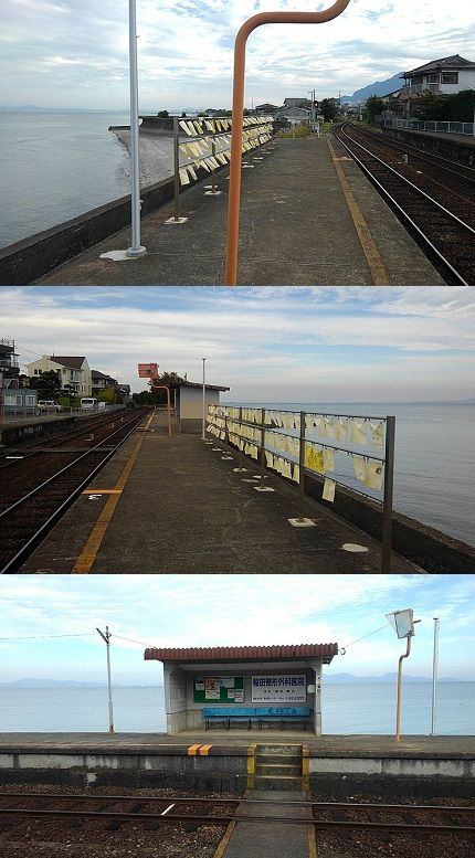 島原鉄道b37