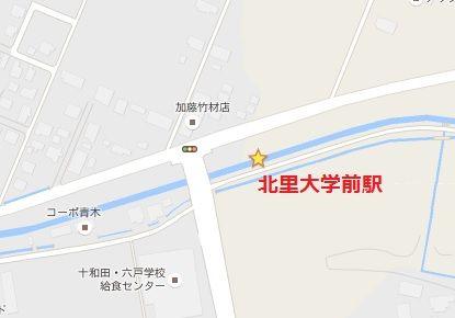 十和田観光電鉄33