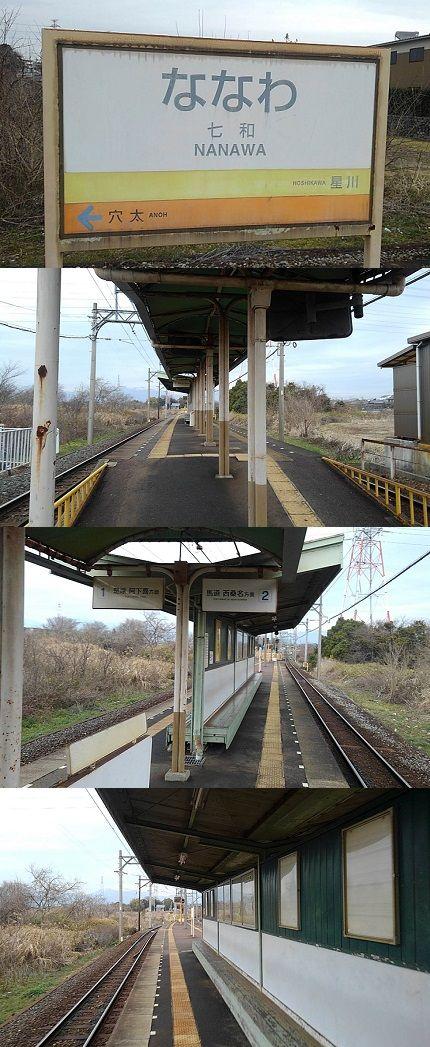 三岐鉄道北勢線99