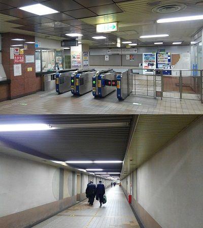 東京モノレール41