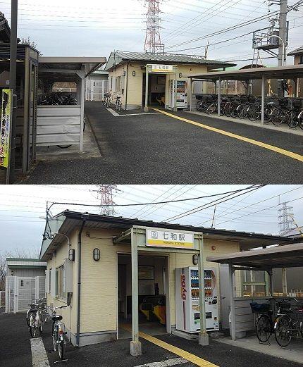 三岐鉄道北勢線96
