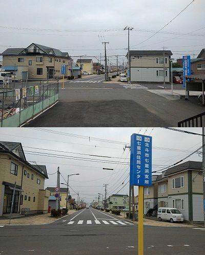 いさりび鉄道a30