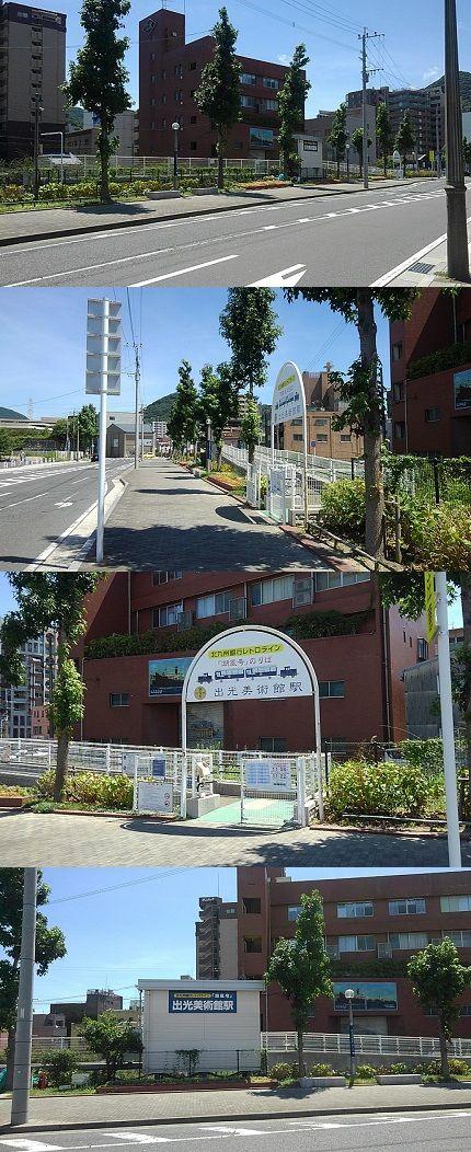 門司港レトロ観光線20