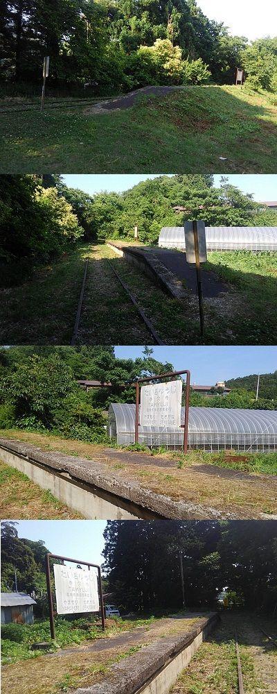 倉吉線53