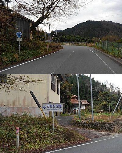 三江線a51