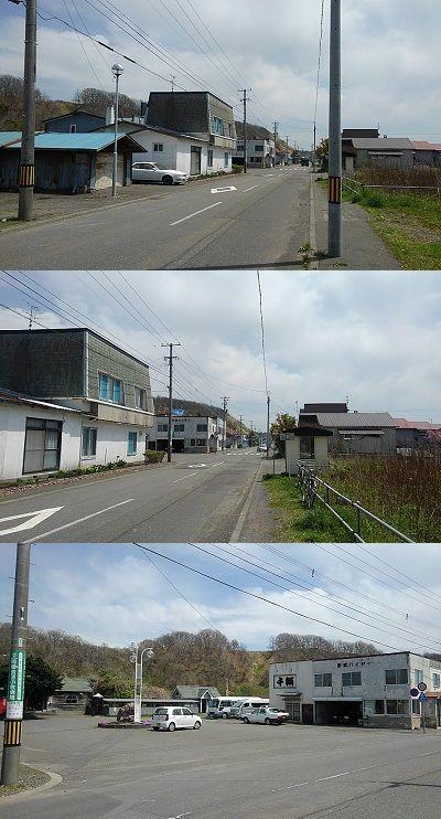 日高本線a46
