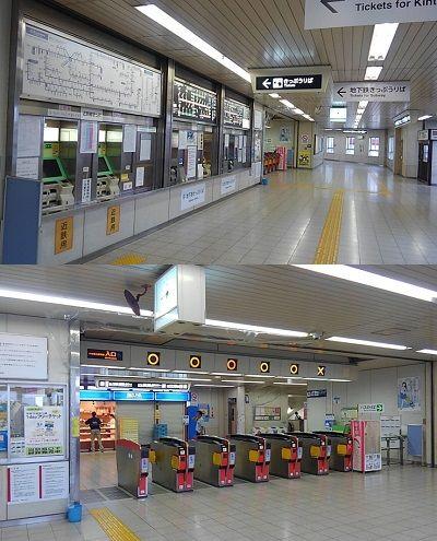 京都市営地下鉄烏丸線02