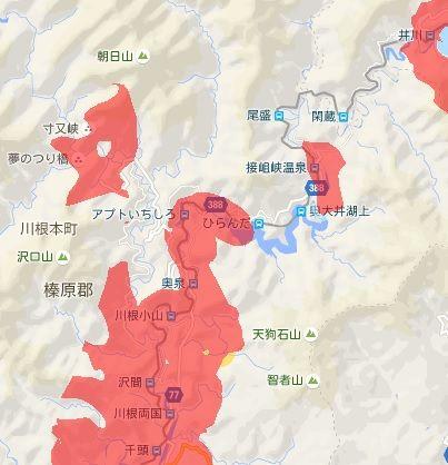 大井川鐵道井川線a17