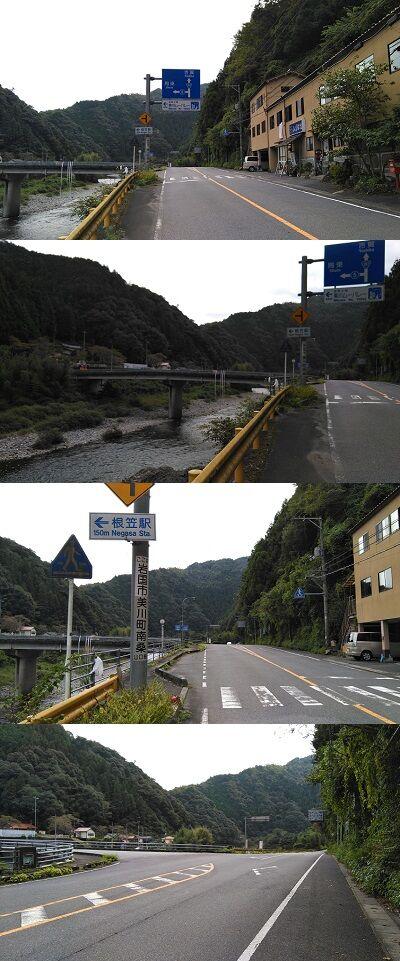 錦川鉄道a97