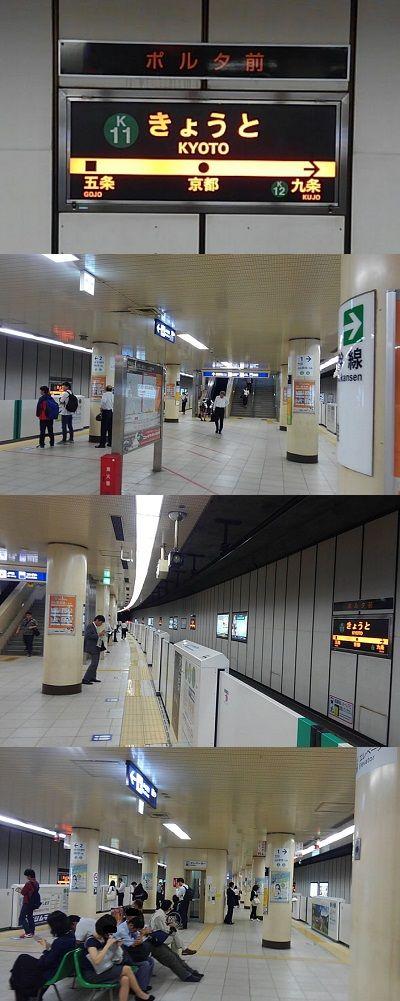 京都市営地下鉄烏丸線22
