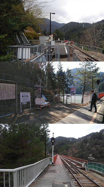 大井川鐵道井川線c52