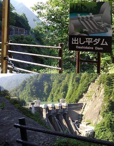 黒部渓谷鉄道35